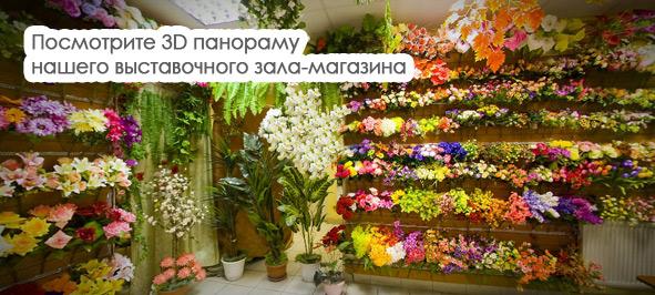 Цветы купить дешево в нижнем новгороде