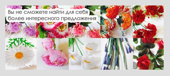 Цветы нижний новгород оптом